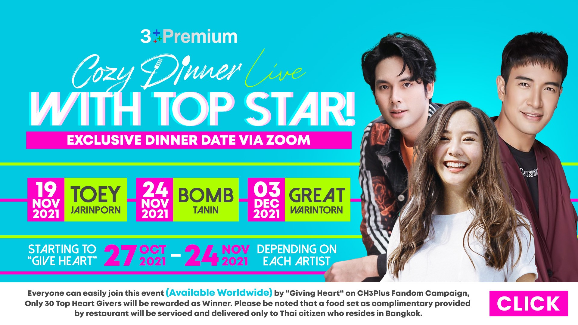 Cozy Dinner Live with Top Star!