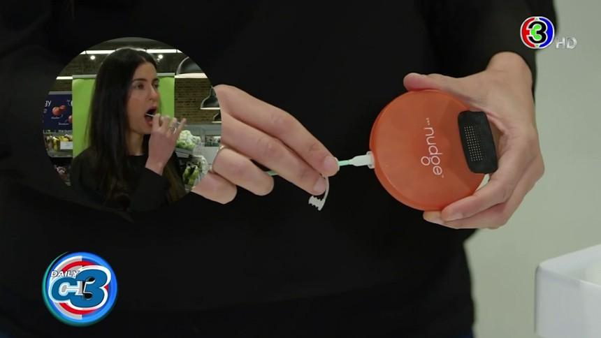 พาดูเทคโนโลยีตรวจคัดกรองโควิดด้วย DNA ในประเทศอังกฤษ รู้ผลไวใน 90 นาที