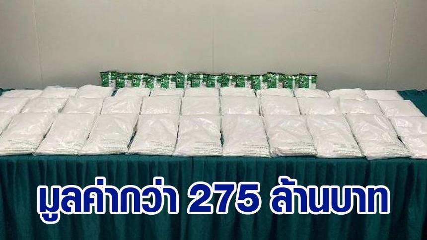 'ฮ่องกง' พบการลักลอบขนยาเสพติด มูลค่ากว่า 275 ล้านบาท ชี้ส่งมาจากไทย