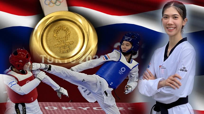 'น้องเทนนิส' สร้างประวัติศาสตร์คว้าเหรียญทอง โอลิมปิก 2020 - 'ประวิตร' วิดีโอคอลขอบคุณ
