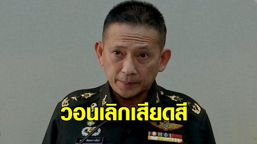 'คงชีพ' ขอทุกคนเป็นหนึ่งเดียว เลิกเสียดสี เผยตำรวจ-ทหาร หนุนเสริมช่วย ปชช.สู้โควิด