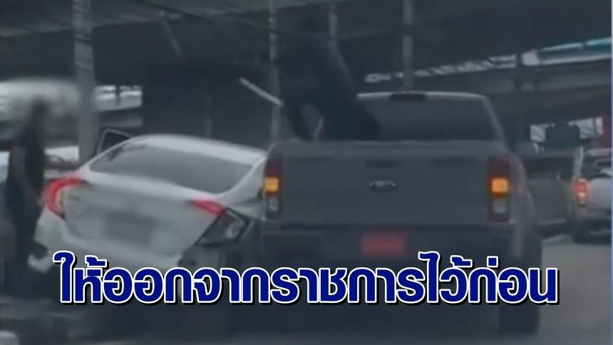 ให้ออกจากราชการไว้ก่อน ดาบตำรวจหัวร้อน ฟันเก๋งคู่กรณีริมถนน