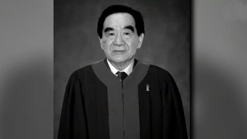 สิ้น 'เชาวน์ สายเชื้อ' อดีตประธานศาลรัฐธรรมนูญคนแรกของไทย