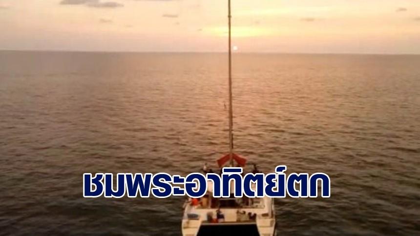 สุดสวยงาม ล่องเรือคาตามารัน ชมพระอาทิตย์ตก ที่พังงา