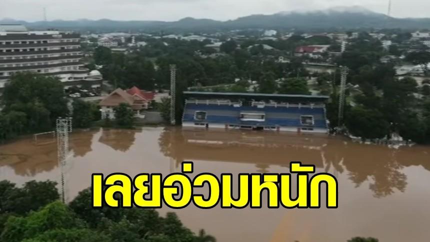 เลยจมบาดาล สนามบอลกลายเป็นสระว่ายน้ำ - 'ประยุทธ์' เผยสถานการณ์น้ำปีนี้ ไม่น่าห่วงเหมือนปี 54