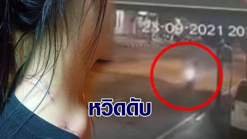 สาวร้อง สายสื่อสารถนนย่านบางบอน ร่วงบาดคอขณะขี่รถ หวิดดับ