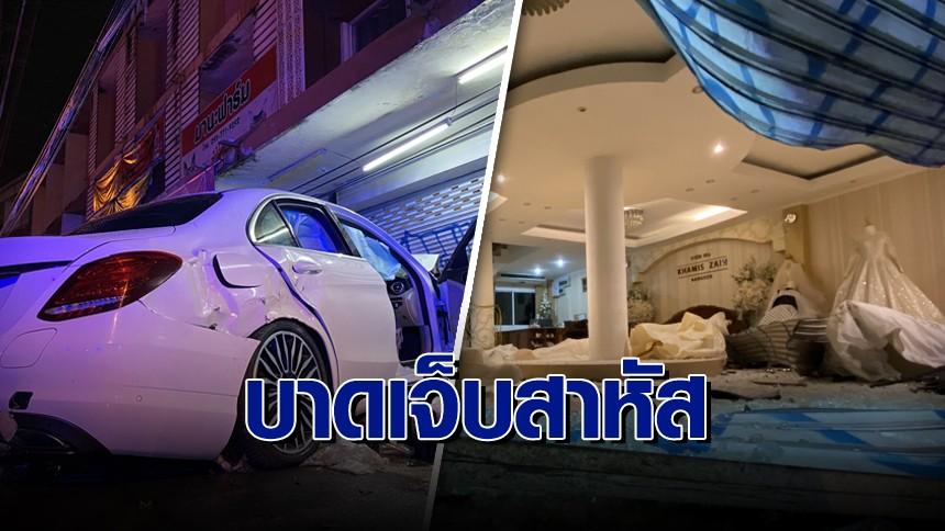 สาวขับรถหรูเสียหลัก พุ่งชนร้านให้เช่าชุดแต่งงานบาดเจ็บสาหัส เสียหายเกือบสองแสนบาท