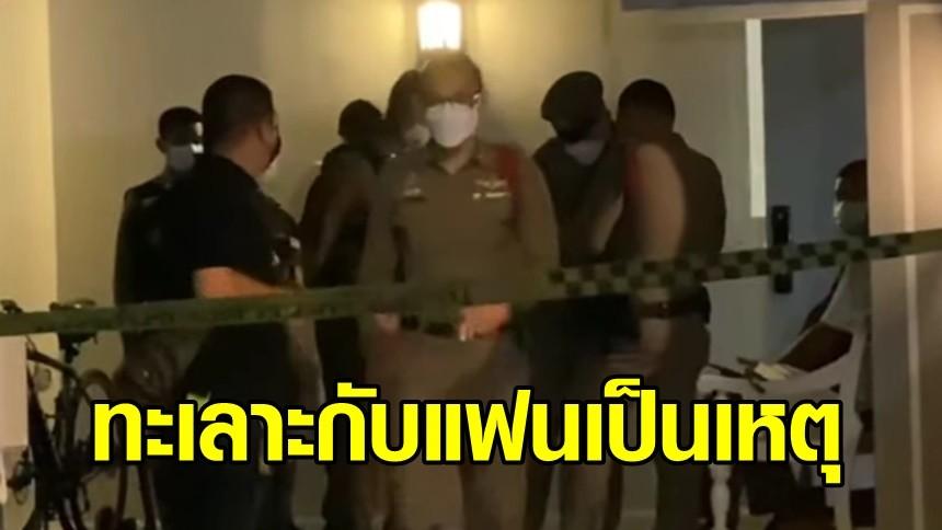 พี่ นร.หญิงวัย 15 เผยน้องทะเลาะกับแฟน ก่อนหยิบปืนในห้องปู่ ยิงตัวดับ