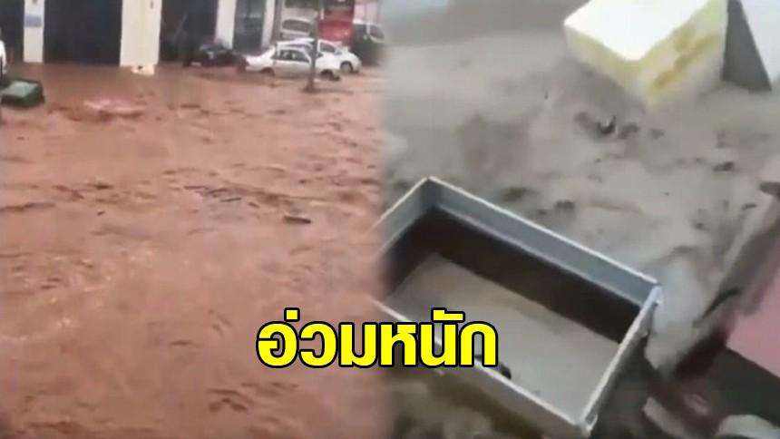 น้ำท่วมใหญ่สเปน ซัดถล่มเมือง ลากรถยนต์ลอยไปตามสายน้ำ