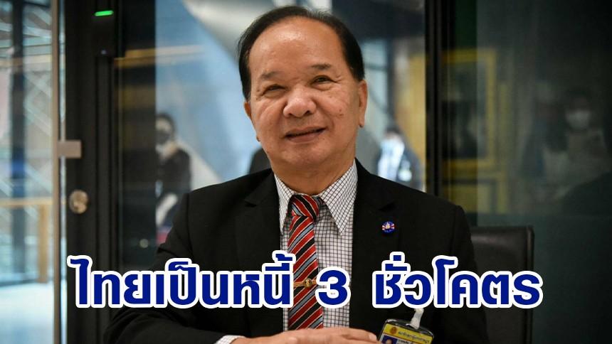 """""""สมคิด"""" อัด """"บิ๊กตู่"""" ทำไทยเป็นหนี้ 3 ชั่วโคตร เชื่อ นักลงทุนไม่กล้าลงทุน"""