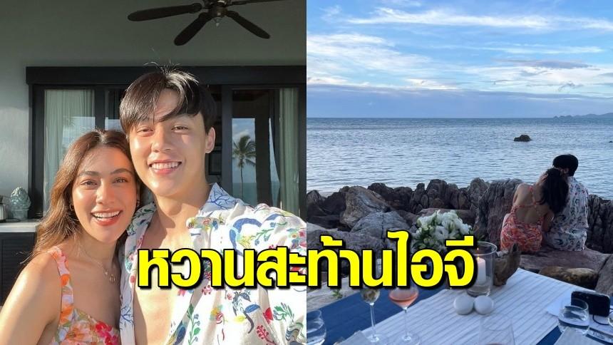 หวานกลบทะเล 'หมาก - คิม' จัดทริปสวีตครบรอบรัก 8 ปี แฟนๆ แห่เชียร์อยากให้แต่งแล้ว