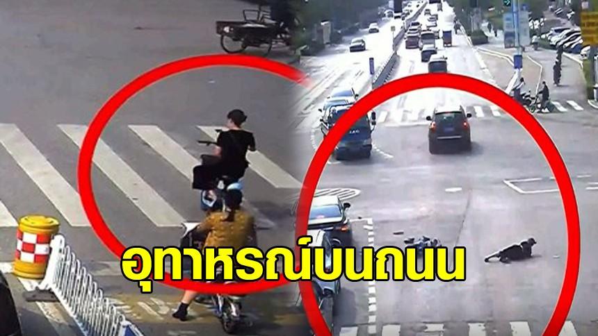 นาทีสาวจีนมัวแต่ก้มดูมือถือ ขี่สกู๊ตเตอร์พุ่งชนรถอย่างจัง ร่างกระเด็น