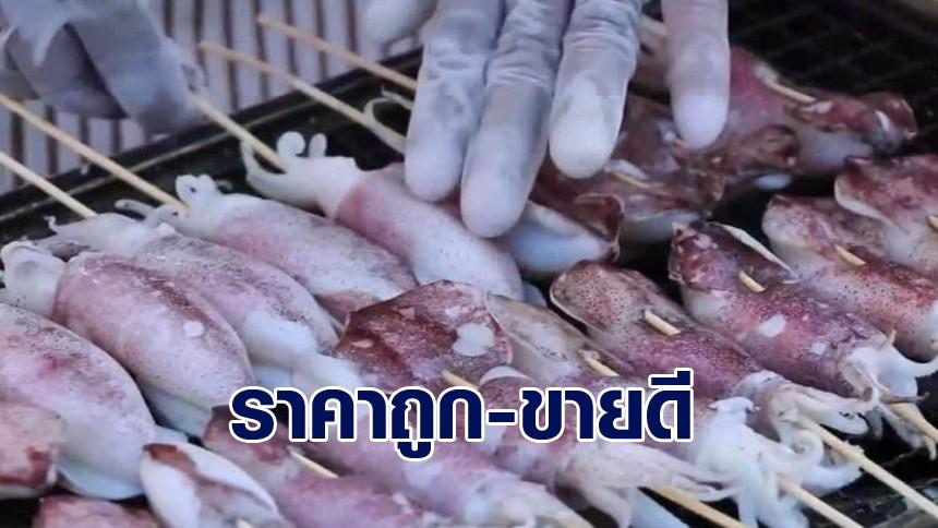 'ปลาหมึกไข่ย่าง' ร้านลุงประสิทธิ์ ไม้ละ 10 บาท ขาย 2 ชม.เกลี้ยง