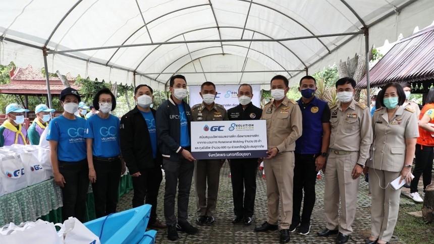 GC ส่งมอบนวัตกรรมพลาสติก ช่วยเหลือผู้ประสบภัยน้ำท่วมจังหวัดพระนครศรีอยุธยา