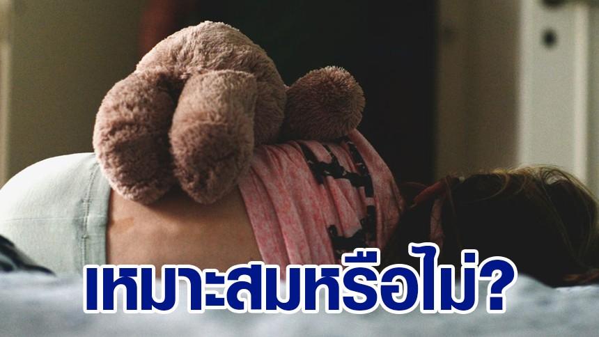 โซเชียลร้อน!! นักดนตรีชื่อดังแสดงความรักต่อลูกสาวถึงเนื้อถึงตัว ตั้งคำถามเหมาะสมหรือไม่?