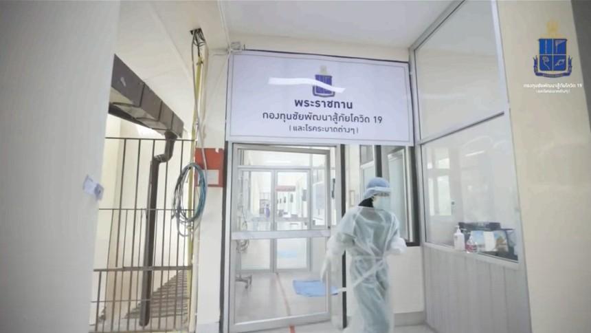 กรมสมเด็จพระเทพฯ พระราชทานห้องปฏิบัติการทางการแพทย์ แก่รพ.ต่างๆ