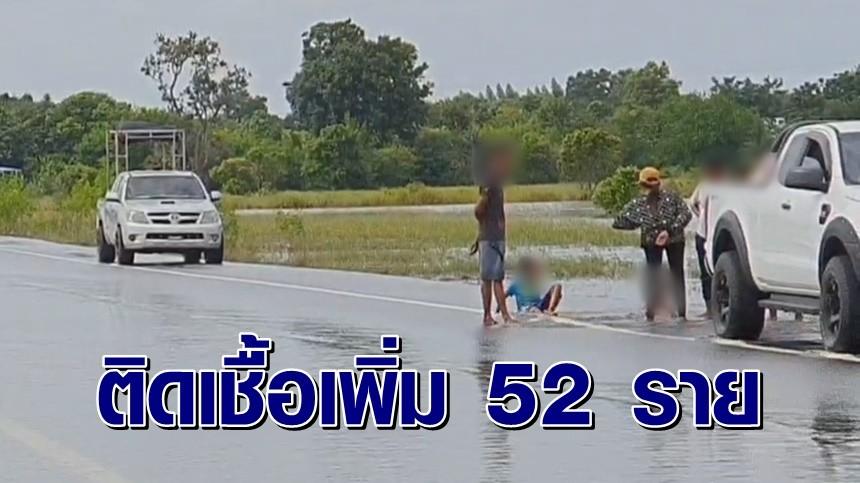 โคราชเผยความคืบหน้า คลัสเตอร์โควิดเด็กเล่นน้ำขัง พบติดเชื้อเพิ่ม 52 ราย