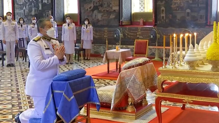 องคมนตรี เป็นผู้แทนพระองค์ ไปในการพระราชพิธีจารึกหิรัญบัฏสมณศักดิ์พระราชาคณะเจ้าคณะรอง