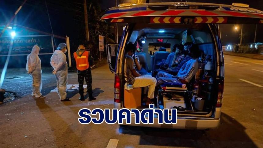 กู้ภัยชื่อดัง ลอบขนแรงงานชาวเมียนมาเข้ากรุง ก่อนโดนรวบคาด่าน