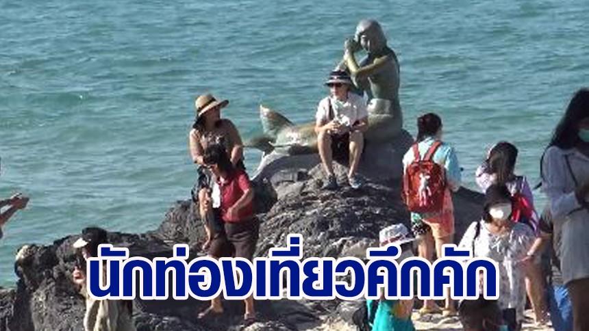บรรยากาศคึกคัก 'ชายหาดสมิหลา' และ 'ชายหาดชลาทัศน์' นทท.จำนวนมากลงเล่นน้ำทะเลสนุกสนาน