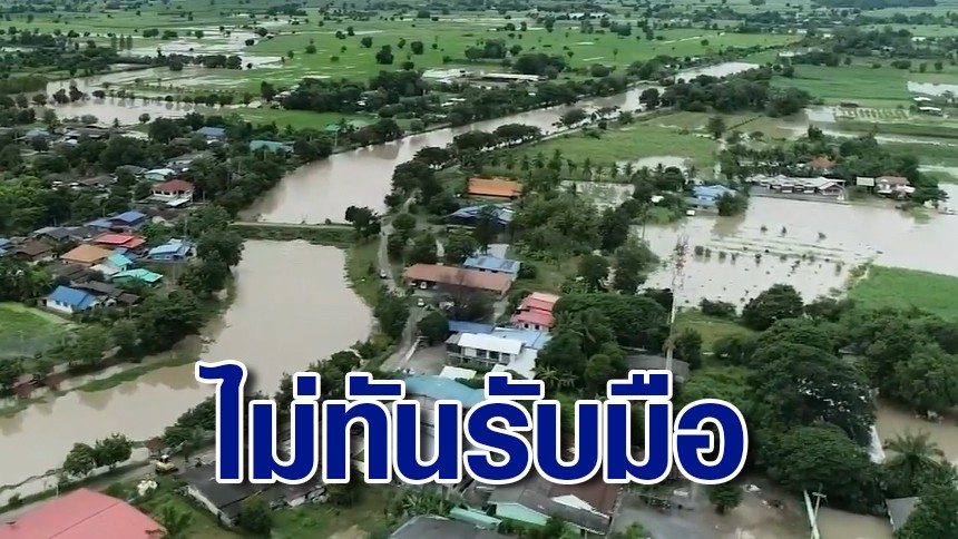 """น้ำท่วมกาญจนบุรี """"เลาขวัญ"""" อ่วมในรอบ 40 ปี ปชช.กังวลผลกระทบ"""