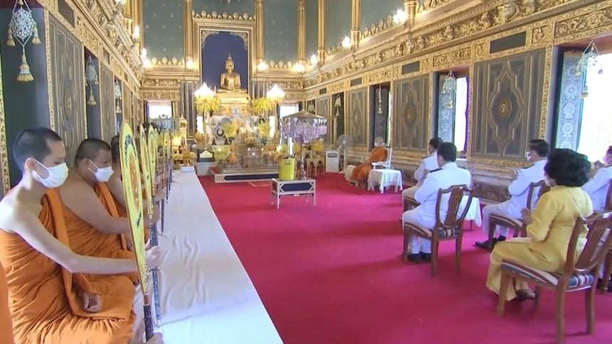 สมเด็จพระสังฆราชฯ เสด็จในพิธีทอดผ้าป่า ณ วัดราชบพิธฯ เนื่องในวันคล้ายวันสวรรคตในหลวงรัชกาลที่ ๙