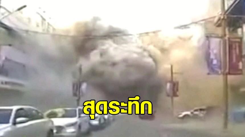 แก๊สรั่วร้านอาหารในจีน ระเบิดแรงตู้มสนั่น ดับ-เจ็บนับสิบ