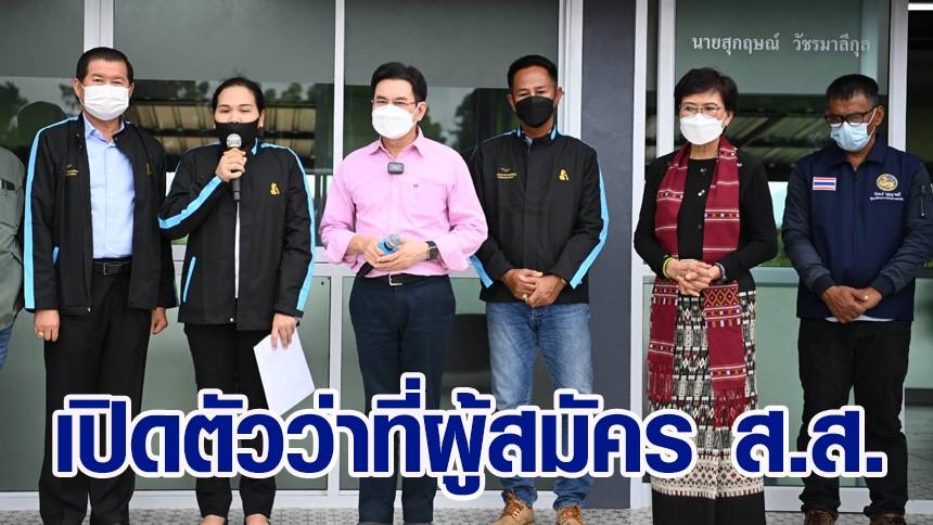 """""""จุรินทร์"""" เปิดตัวอดีตนักฟุตบอลทีมชาติไทย ลงสมัคร ส.ส. ชิงที่นั่งกับพรรคเพื่อไทย"""