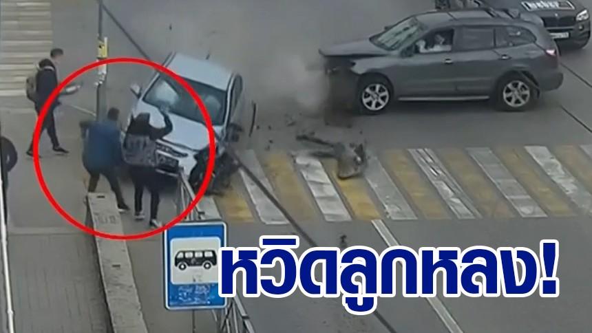 รถชนสนั่น ก่อนพุ่งใส่ 2 หนุ่มรัสเซีย เคราะห์ดีหลบทัน รอดตายหวุดหวิด