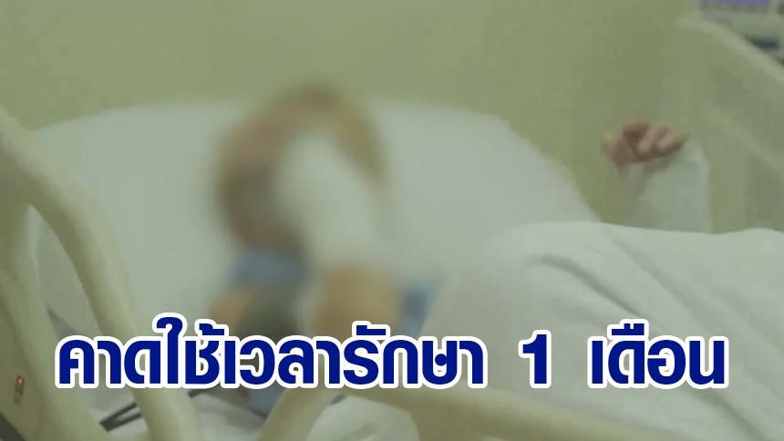 นทท.ชาวรัสเซีย พาลูกชายตกบ่อน้ำพุร้อน เข้ารักษาตัว รพ.เอกชน ในกรุงเทพฯ