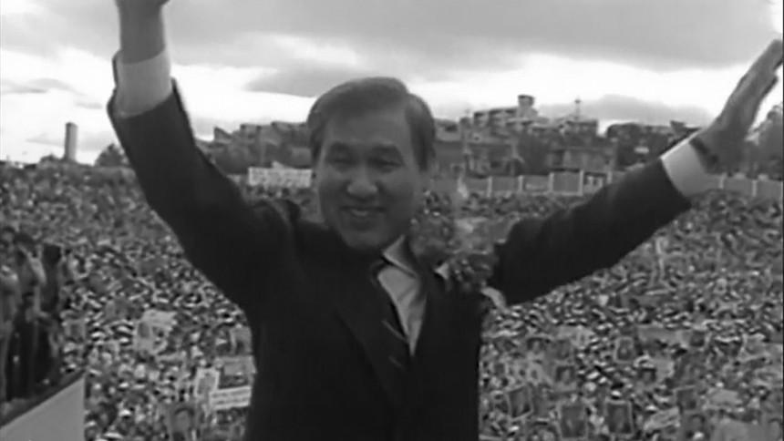'โนห์ แตวู' อดีตประธานาธิบดีเกาหลีใต้ ถึงแก่อสัญกรรม ในวัย 88 ปี