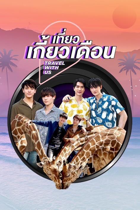 เชียงใหม่ Day 1 Chiang Mai Day 1