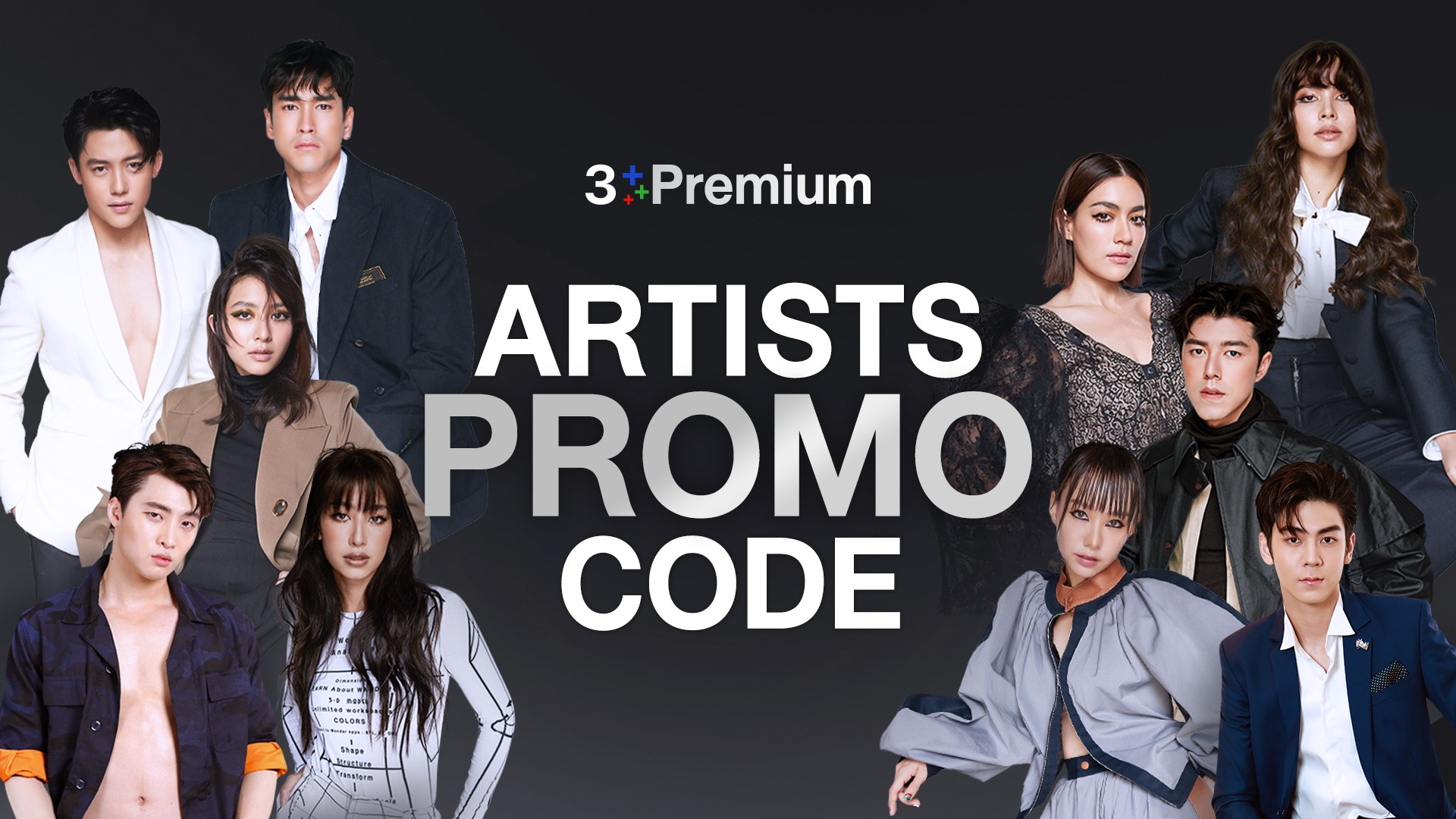 CH3Plus Premium Artists Promo Code