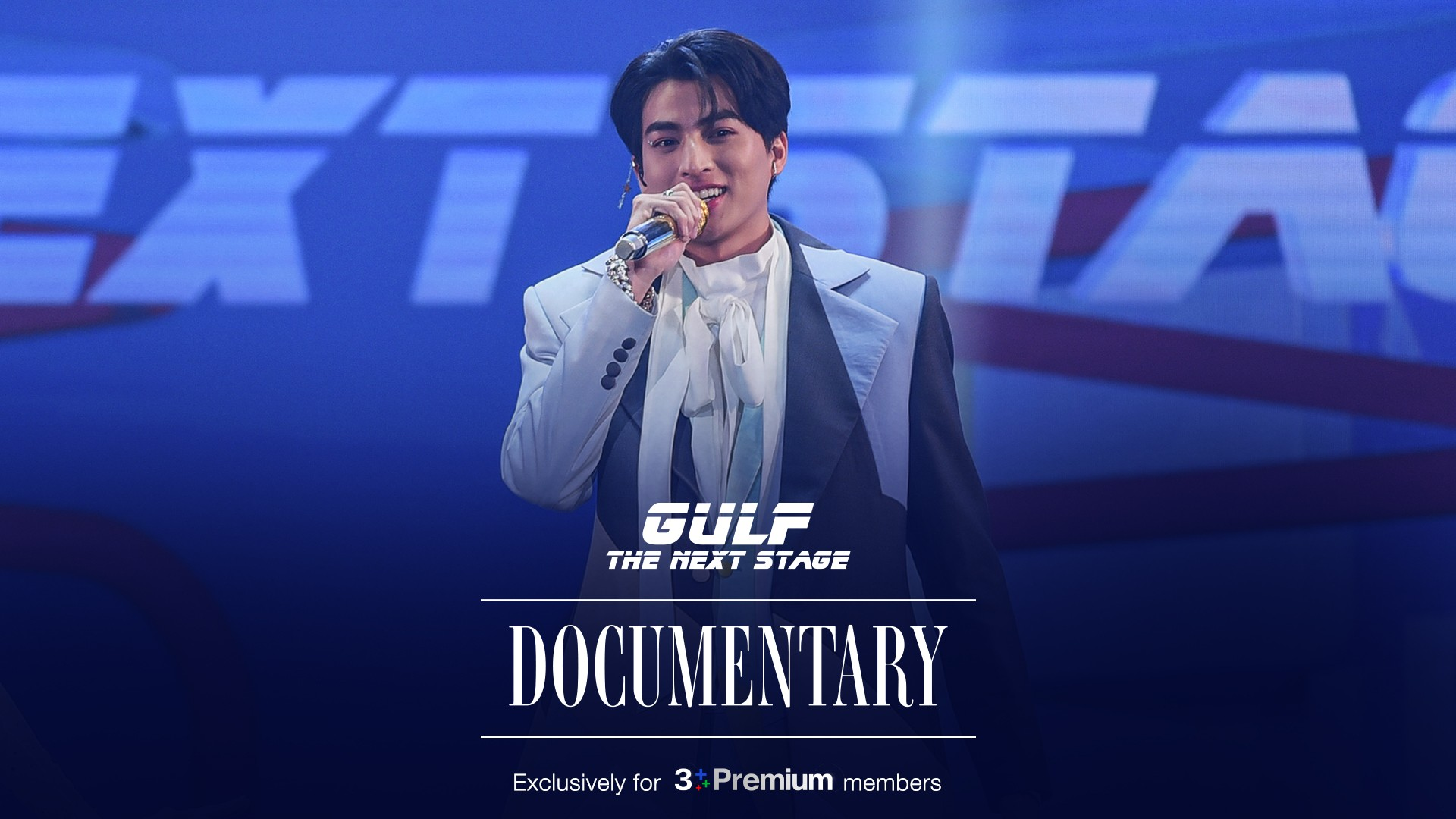 [Rerun] CH3Plus The Moment: Gulf The Next Stage