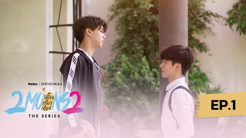 2Moons2 The Series EP.1