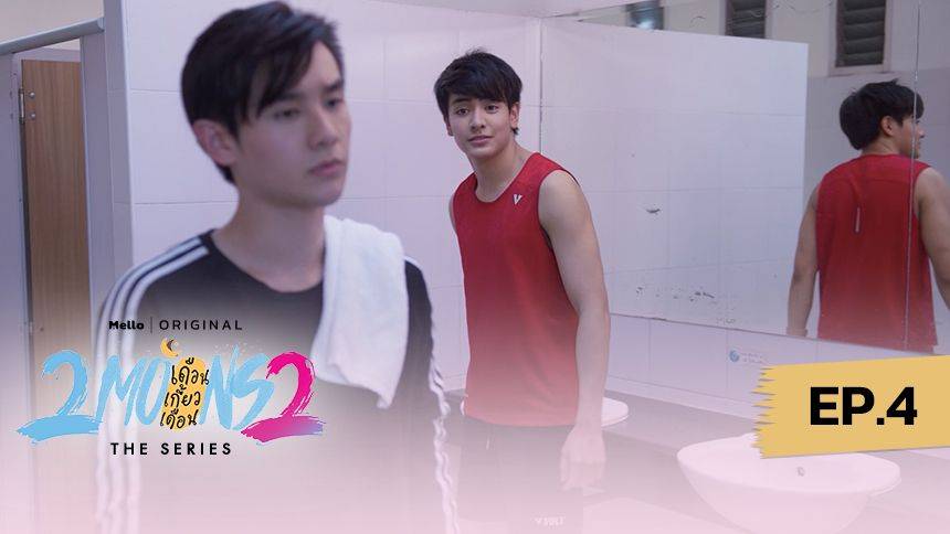 2Moons2 The Series EP.4