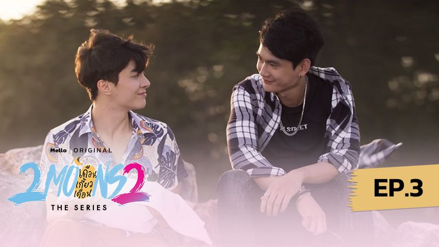 2Moons2 The Series EP.3