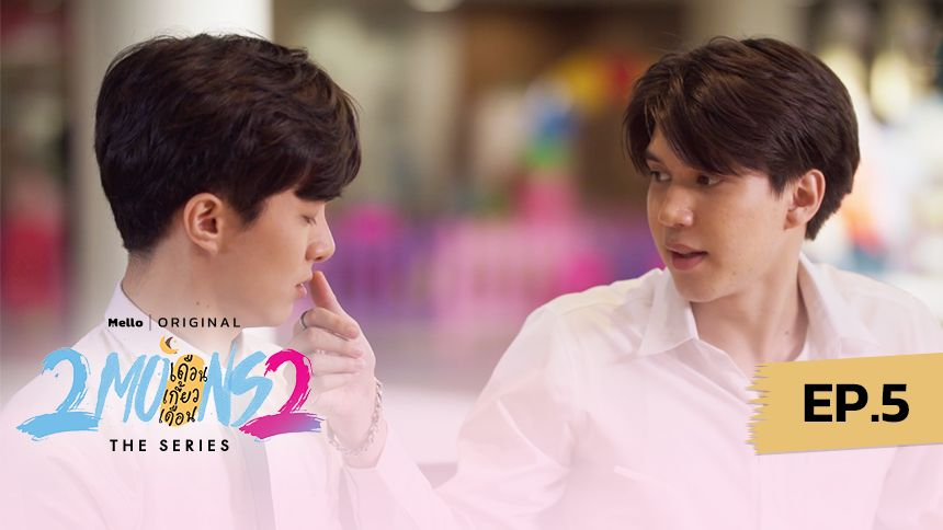 2Moons2 The Series EP.5