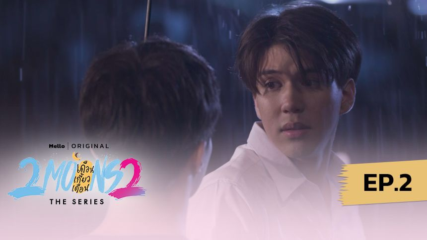 2Moons2 The Series EP.2