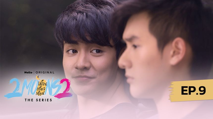 2Moons2 The Series EP.9