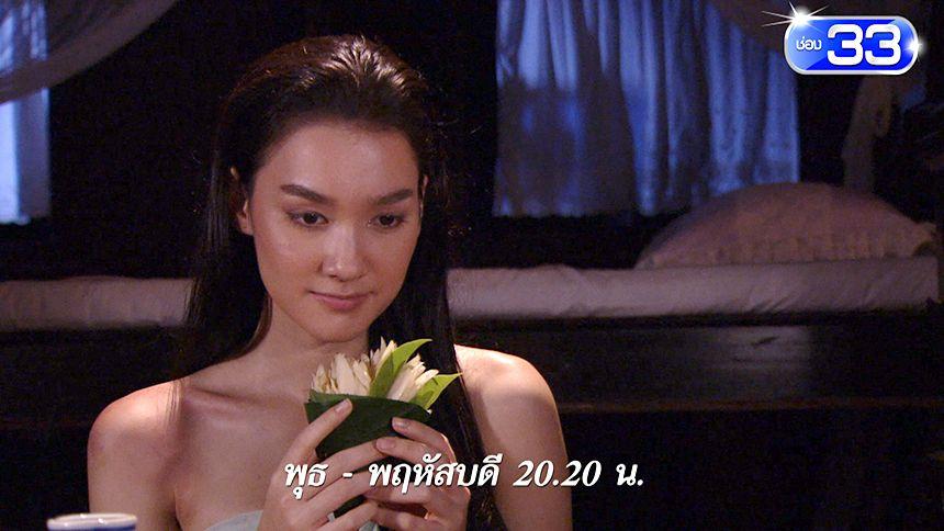 ดอกจำปีนี่...ฉันฝากมาขอขมา !!!