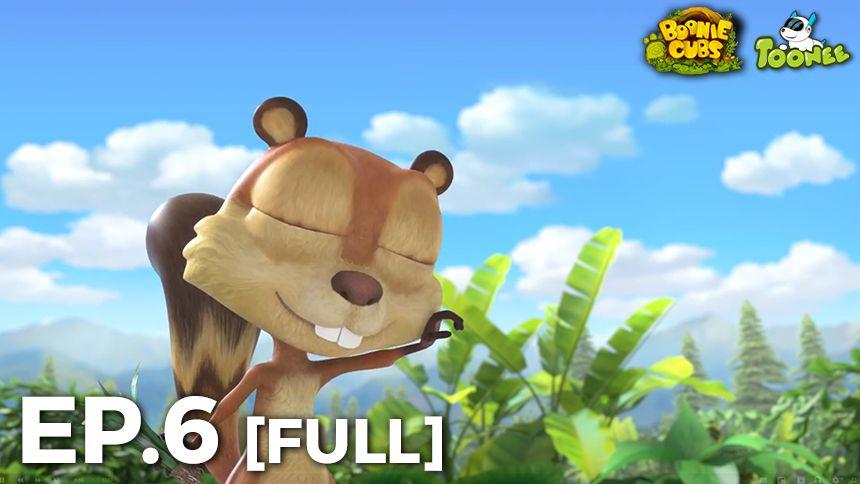 Boonie Cubs คู่หูหมีตัวป่วน EP.6