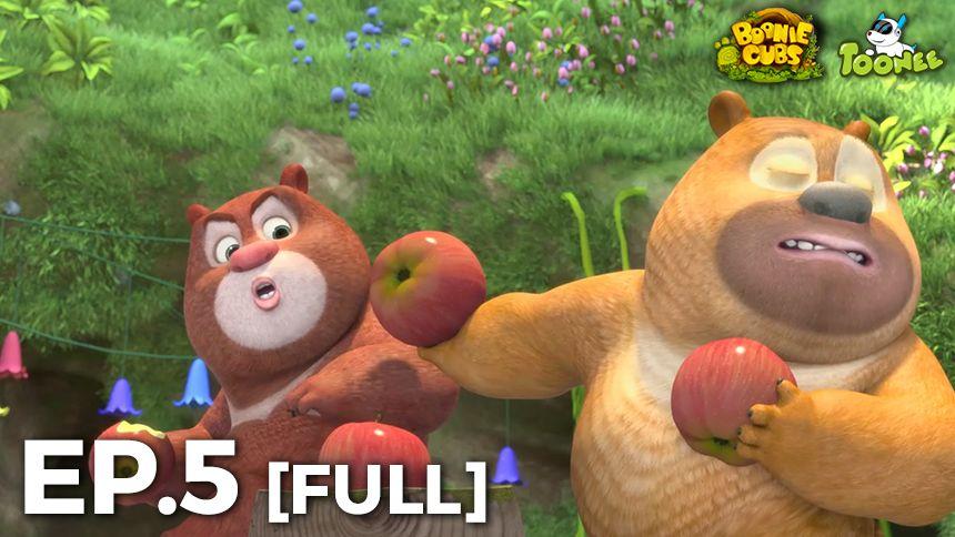 Boonie Cubs คู่หูหมีตัวป่วน EP.5