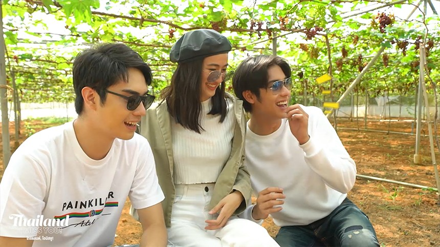 Unseen Thailand, I Miss You! EP2 : ปริศนากรี๊ดแตกกเบื้องหลัง...สัมภาษณ์ จะเป็นใครไปดูกัน