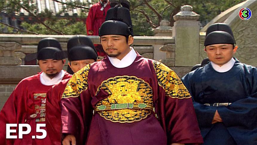 Dong Yi, The Jewel in the Crown ทงอี จอมนางคู่บัลลังก์ EP.5