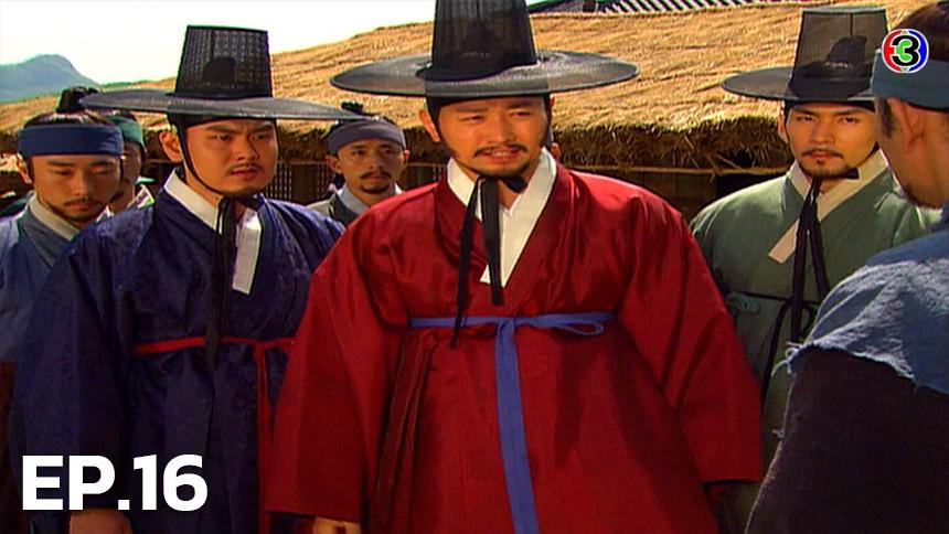 Dong Yi, The Jewel in the Crown ทงอี จอมนางคู่บัลลังก์ EP.16