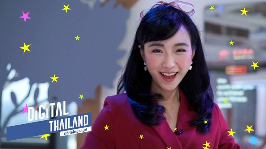 ดิจิตอลไทยแลนด์ | ไอเดียการใช้ 5G เพื่อชีวิตที่ดีขึ้น กับการรวม Solution 5G | 24-04-64 EP.64
