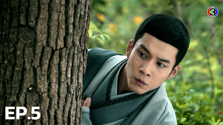 Wu Xin The Monster Killer 2 อู๋ซิน จอมขมังเวท EP.5