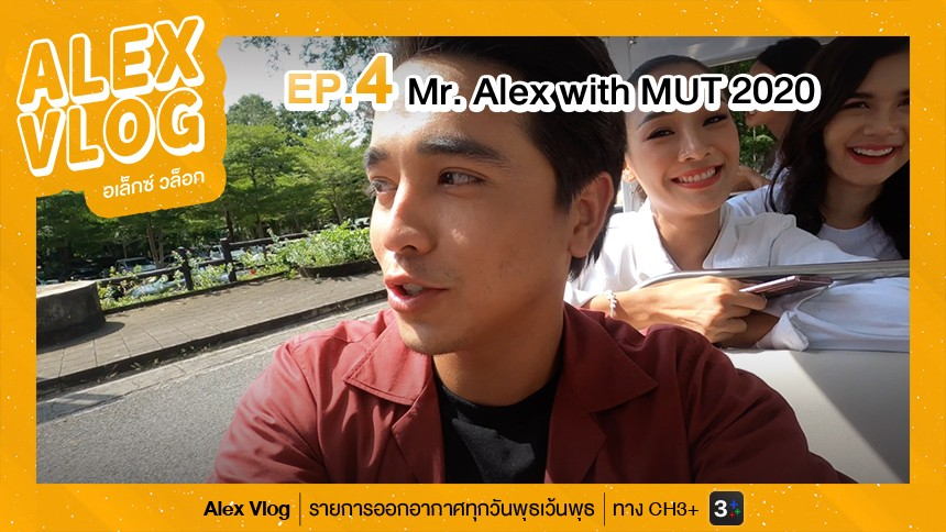 Mr. Alex with MUT 2020 EP.4