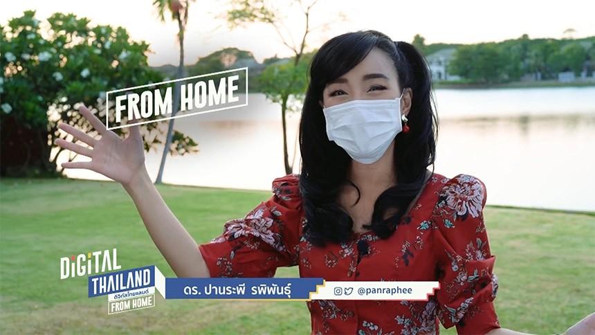 ดิจิตอลไทยแลนด์ | วัดค่าออกซิเจนในเลือดด้วยสมาร์โฟน และสมาร์ทวอทช์ | 22-05-64 EP.69